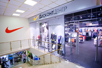 aa33059e В новом Дисконт-Центре покупателям предложен широкий выбор спортивных  товаров из прошлых коллекций со скидками до 50% от первоначальной цены.