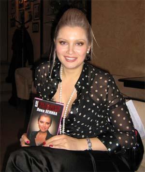 Лена Игради - полная биография