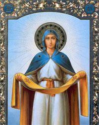 14 октября - Покров Пресвятой Богородицы Праздник Покрова Пресвятой Богородицы очень почитается на Руси.
